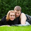 Happy young couple in a city park — Stock Photo #6772612