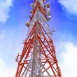 Royalty-Free Stock Photo: Radio Relay Link, Mobile Base Station.