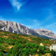 Crimea mountains  Ai-Petri  landscape. Ukraine. - Stock Photo