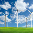 Stock Photo: Wind turbines farm, alternative energy