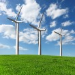 Stock Photo: Wind turbines , alternative energy