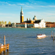 Romantisches Venedig — Stockfoto