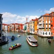 Venice,Beautiful water street — Stock Photo