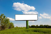 Blank billboard, just add your text — Stock Photo