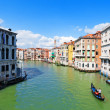 Gondolas on the Grand Canal of Venice — Stock Photo #7027213