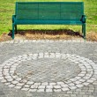 Bench in park — Stock Photo #7494519