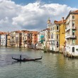 Canal in Venice — Stock Photo #7562476