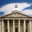 Pantheon in Paris — Stock Photo