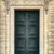 The front door, Paris Pantheon — Stock Photo