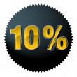 Ten percent — Stock Vector