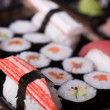 Sushi set — Stock Photo #6976808