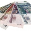 Russian money (rubles) isolated on white background. — Stock Photo
