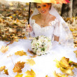 Beautiful bride in the park — Stock Photo #7317066