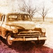 Old classic russian car near road. — Stock Photo