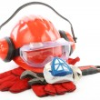 Safety — Stock Photo #7124637
