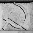 Hammer and sickle — Stock Photo