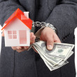 Real property or insurance concept — Stock Photo