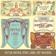 Label art nouveau — Stockvector #7213665