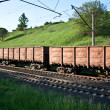 Structure of cars of cargo train — Stock Photo #7557427