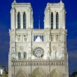 Notre dame de Paris - France — Stock Photo #7280144