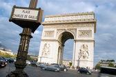 Arc de Triomphe - Paris — Stock Photo