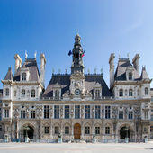 City hall of Paris - France — Stock Photo