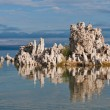 Stock Photo: Tufa