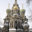 View of the Cathedral of the Savior on the Blood of the Mikhailovsky garden. Saint-Petersburg - Stock Photo