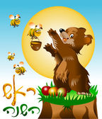 Bee and bear — Stock Vector