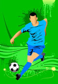 Soccer rapid attack — Stock Vector