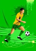Soccer forever — Stock Vector