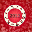 Christmas astro background with horoscope symbols - Stock Photo