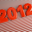 3d new year 2012 — Stock Photo #7127606