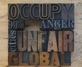 Occupy 99% — 图库照片