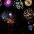 International Fireworks Festival — Stock Photo #7904487