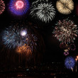International Fireworks Festival - Stock Photo