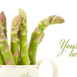 Royalty-Free Stock Photo: Fresh green asparagus