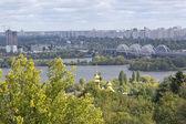 New Buildings Of Kyiv — Stock Photo