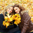 Outdoor portrait of two young women — Foto de Stock