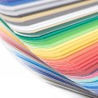Royalty-Free Stock Photo: Color guide close-up