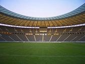 Estadio vacío — Foto de Stock