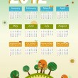 Royalty-Free Stock Vector Image: Calendar 2012 environmental retro planet with trees,birds,flower