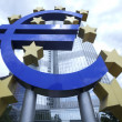Europecentral bank — Stock Photo #7140331