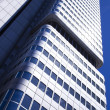 Corporate buildings in perspective — Stock Photo #7140601
