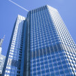 Office buildings — Stock Photo #7140765