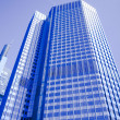 Office buildings — Stock Photo #7140783