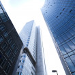 Glass skyscrapers,business center — Stock Photo #7141486