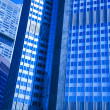 Glass skyscrapers,business center — Stock Photo #7141506