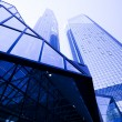 Office buildings — Stock Photo #7141725