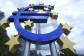 European central bank — Stock Photo